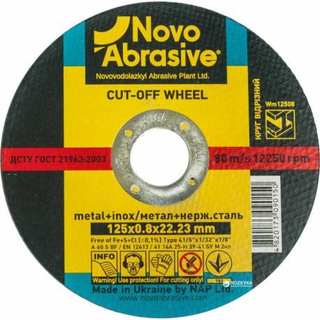 TARCZA DO CIĘCIA METALU NovoAbrasive WM12508 125 x 0,8 x 22,23 mm